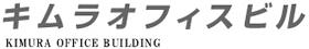 有限会社キムラオフィス・コーポレーションのロゴ