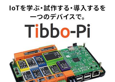 学習から本格導入まで!IoTエッジデバイス「Tibbo-Pi」